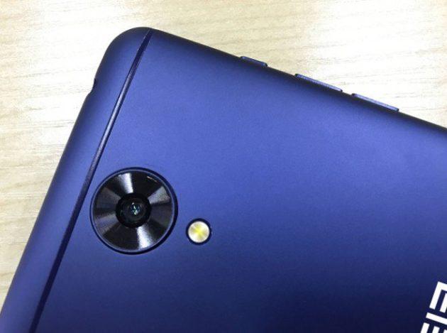 Elephone al lavoro su uno smartphone con Helio X25 e 6GB di RAM