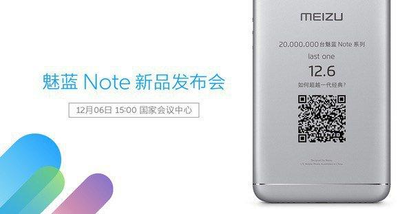Meizu M5 Note sarà presentato il 6 Dicembre