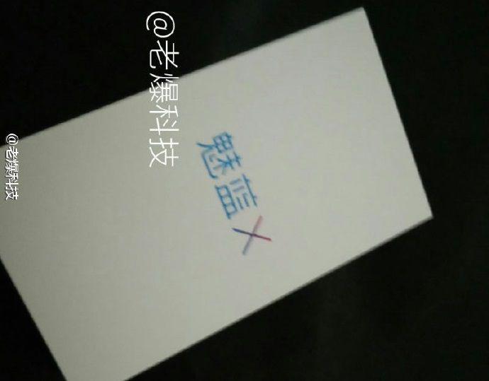 Meizu Pro 7: ecco un nuovo render ad alta definizione