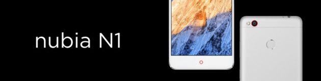 Nubia N1 si aggiorna ad Android Marshmallow in Italia