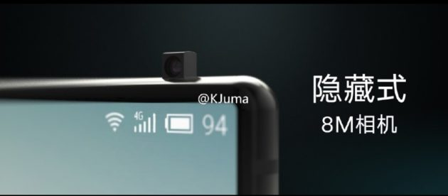 Meizu Pro 7: lo smartphone bezel-less si mostra in nuovi render