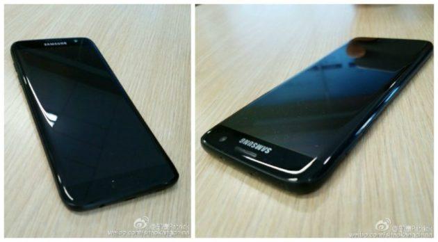 Samsung potrebbe introdurre una nuova colorazione del Galaxy S7 simile al