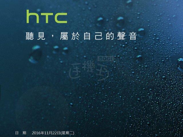 HTC 10 Evo ufficiale: sarà presentato domani