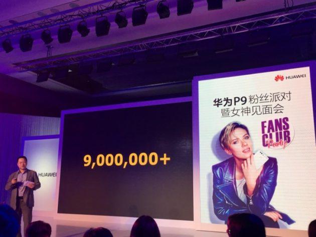 Huawei P9: le vendite superano i 9 milioni