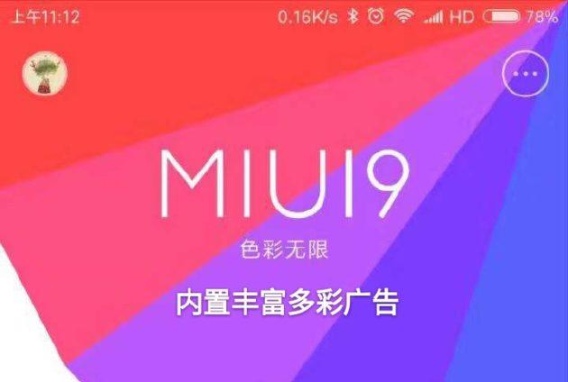Xiaomi: rivelati nuovi dettagli su MIUI 9