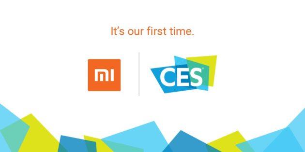 Xiaomi debutterà al CES 2017 con un nuovo prodotto