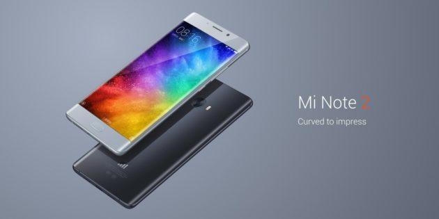 Xiaomi Mi Note 2 non arriverà in versione flat