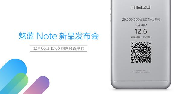 Meizu M5 Note già prenotato da oltre 80.000 utenti