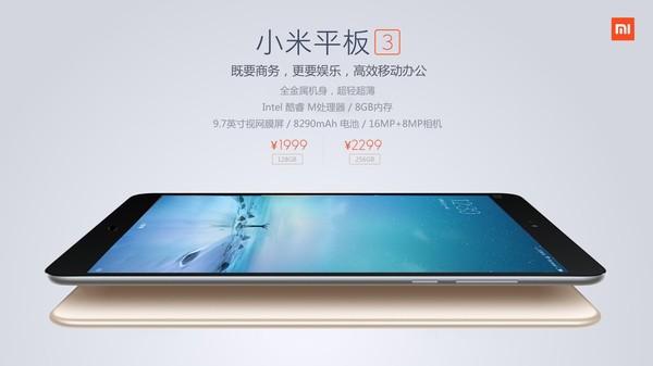 Xiaomi: in arrivo Mi Pad 3?