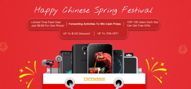 DOOGEE Spring Festival: molti sconti per la festività cinese