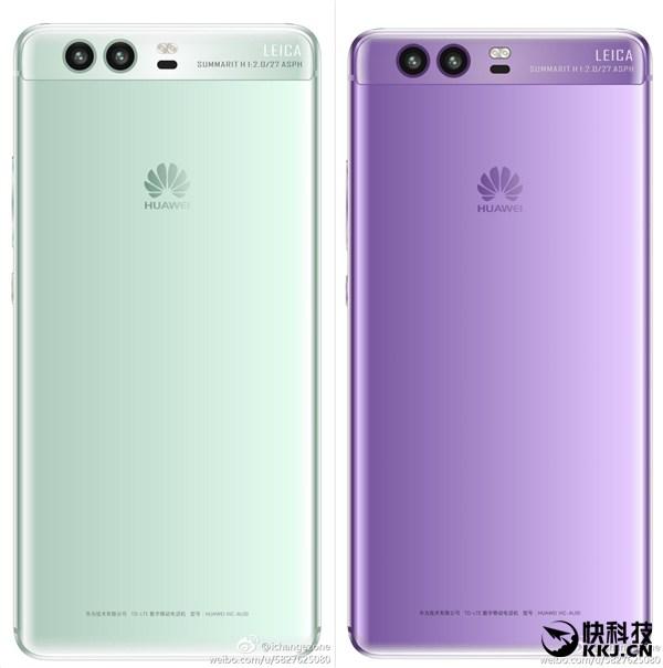 Huawei P10 tre colorazioni e schermo dual edge - LEAKED (3)