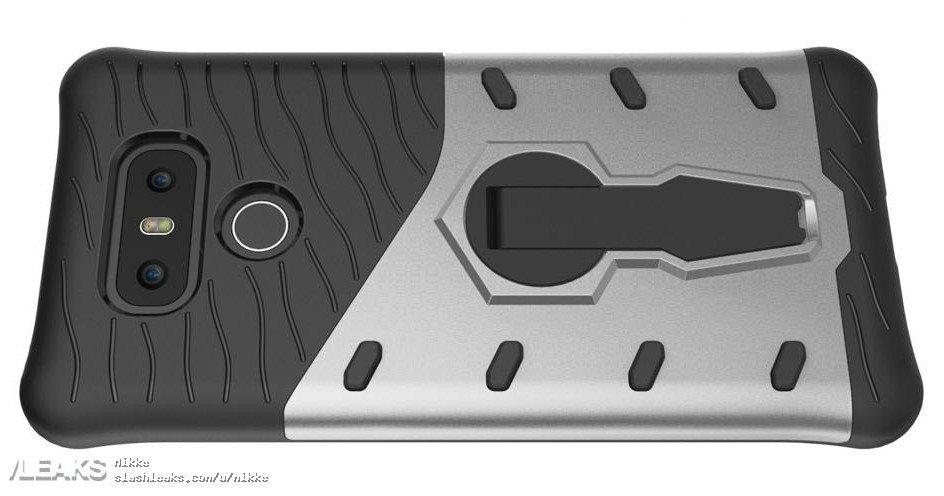 LG G6 una presunta cover confermerebbe alcune caratteristiche - FOTO (2)