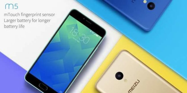 Meizu M5S: nuove conferme su specifiche e prezzo