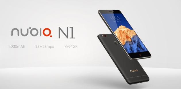 Nubia N1 riceve la nuova build 1.23