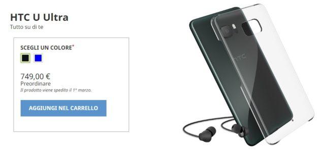 HTC U Ultra in pre-ordine in Italia a 749€
