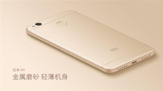 Xiaomi Redmi 4X ufficiale: Snapdragon 435 e batteria da 4100 mAh