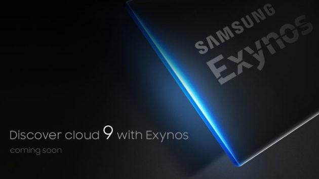 Exynos 9810: potrebbe essere questo il nome del nuovo SoC per Galaxy S8 e S8+