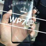 Galaxy S8 display gigante, ma senza dimenticare l'ergonomia (1)