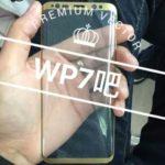 Galaxy S8 display gigante, ma senza dimenticare l'ergonomia (2)
