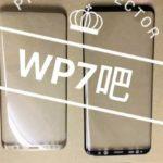 Galaxy S8 display gigante, ma senza dimenticare l'ergonomia (3)