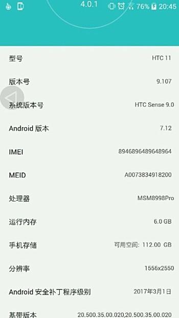 HTC 11 specifiche tecniche da paura (basteranno) (2)