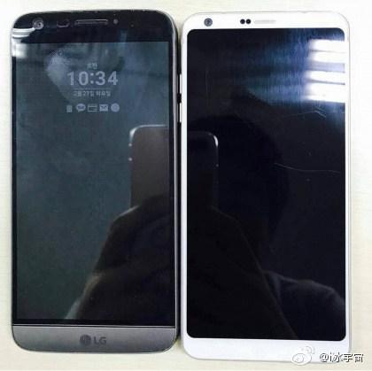 LG G6 immortalato al fianco del precedente G5 - FOTO LEAKED (2)