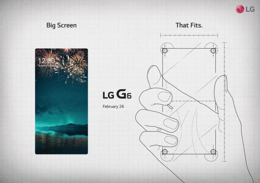 LG G6 invito ufficiale a tutto schermo (2)