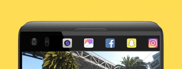 LG V30: rumor su Snapdragon 835 e altre interessanti novità