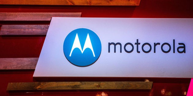Motorola XT1750, un nuovo entry-level svelato da FCC