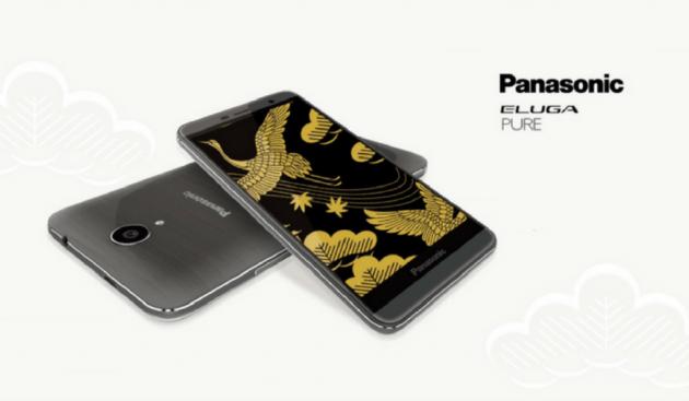 Panasonic Eluga Pure, nuovo smartphone low cost con 2 GB di RAM
