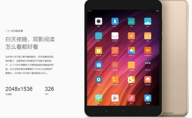 Xiaomi Mi Pad 3 è ufficiale, ecco specifiche e prezzo