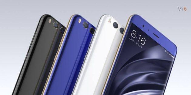 Xiaomi Mi 6 ufficiale: doppia fotocamera con zoom ottico e 6GB RAM