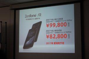 Asus Zenfone AR, con 8 GB di RAM, disponibile in Giappone (ma a che prezzo) (3)