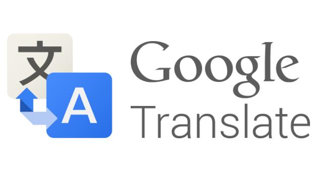Google Translate apre le porte alle reti neurali