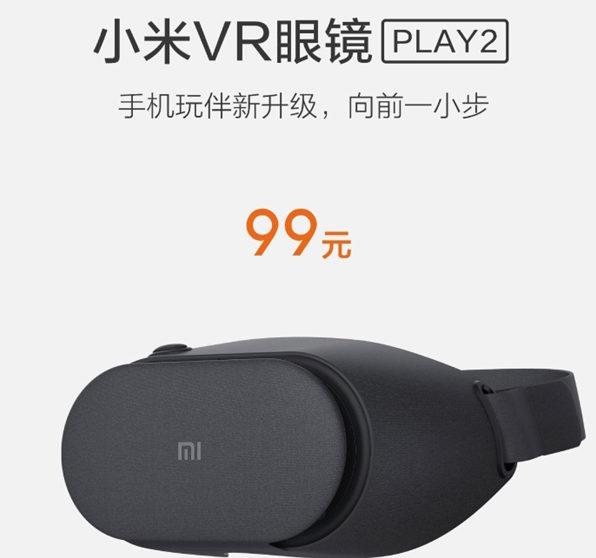 Xiaomi Mi VR Play 2: il nuovo visore in tessuto è arrivato