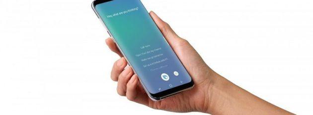 Galaxy S8: ecco come rimappare il tasto fisico di Bixby per lanciare Google Now