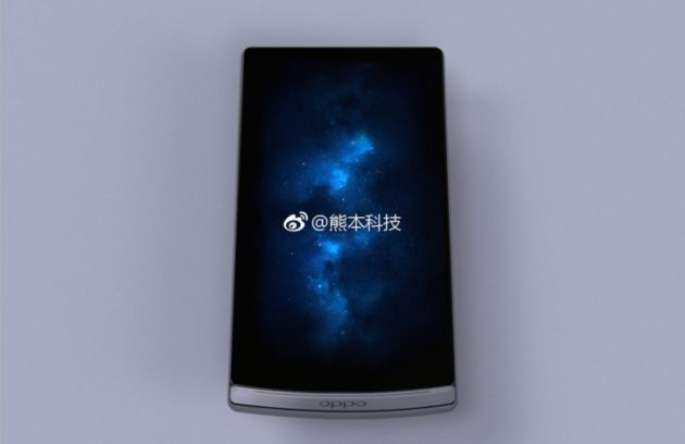 Oppo Find 9: specifiche tecniche e nuovo render