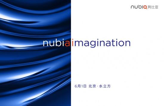 Nubia Z17 sarà presentato ufficialmente il prossimo 1 Giugno