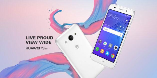 Huawei Y3 2017: svelato ufficialmente il nuovo entry-level della casa cinese