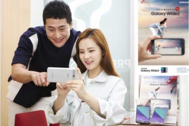Samsung Galaxy Wide 2 ufficiale: nuovo device di fascia bassa per la Corea