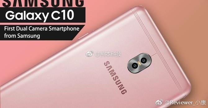Galaxy C10 sarà il primo smartphone di Samsung con doppia camera - FOTO (2)