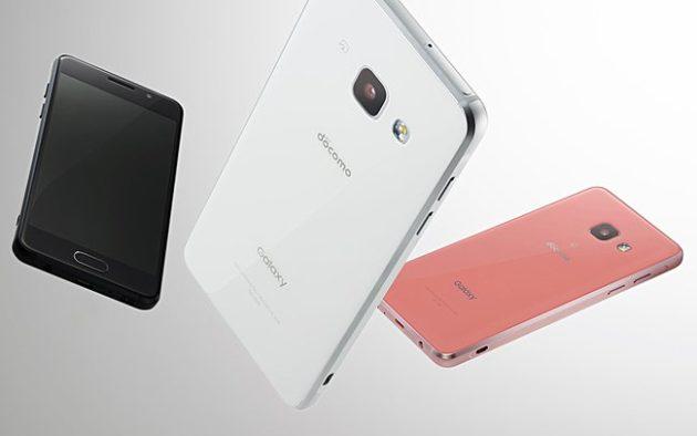 Samsung annuncia Galaxy Feel, ma solo per il Giappone