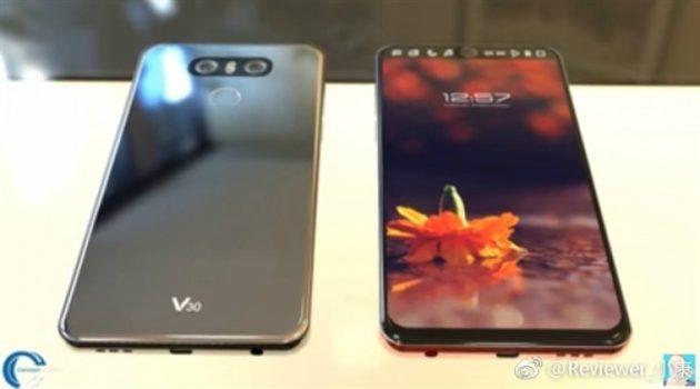 LG V30: nuove conferme dagli inviti stampa