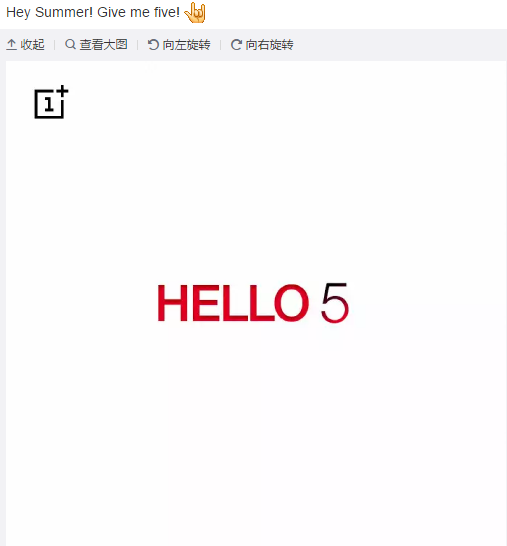 OnePlus 5 nuove conferme in un messaggio da decifrare (1)