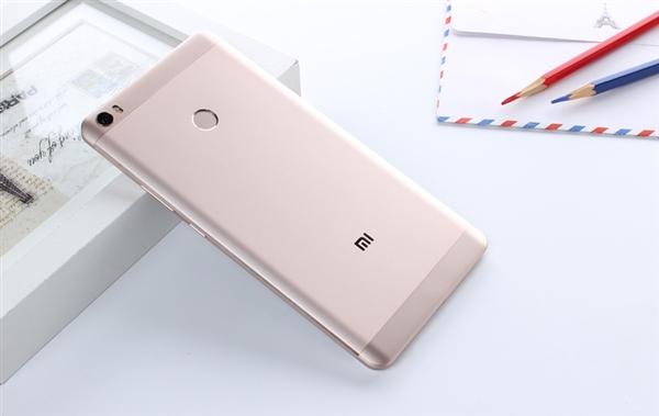 Xiaomi Mi Max 2: possibile lancio il 23 maggio