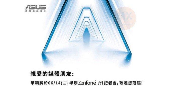Asus Zenfone AR: inizia commercializzazione a Taiwan