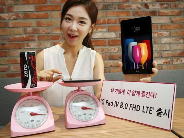 LG G Pad IV 8.0 ufficiale per la Corea del Sud