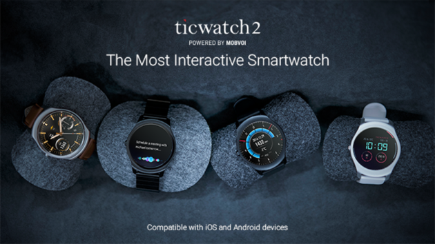 TicWatch 2 disponibile con uno sconto del 15%