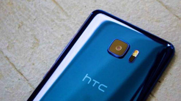HTC U11 presto disponibile anche in versione mini?