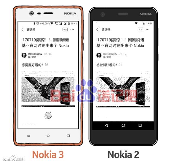 Nokia 2 siete curiosi di vederlo - FOTO (2)